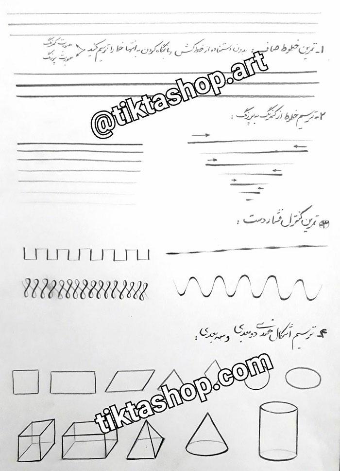 آموزش ترسیم خطوط با ارزش در تکنیک سیاه قلم